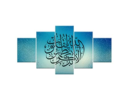 Extra Large Islamic Arabic Calligraphy Muslim Paintings Modern Home Decor Wall Art Picture Artwork 5 Panel Set Prints Giclee For Living Room Home