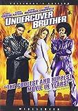 Undercover Brother - Collector's Edition (Ride Along 2 Fandango Cash Version)