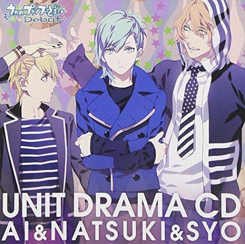 UTA NO PRINCE SAMA DEBUT UNIT DRAMA CD AI & SYO by Shouta Aoi & Kishow Taniyama & Hiro Shimono (2011-10-26)