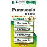 松下(Panasonic) 5号4节镍氢电池 充电电池 HHR-3MRC/4B(亚马逊自营商品, 由供应商配送)