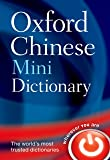 Oxford Chinese Mini Dictionary