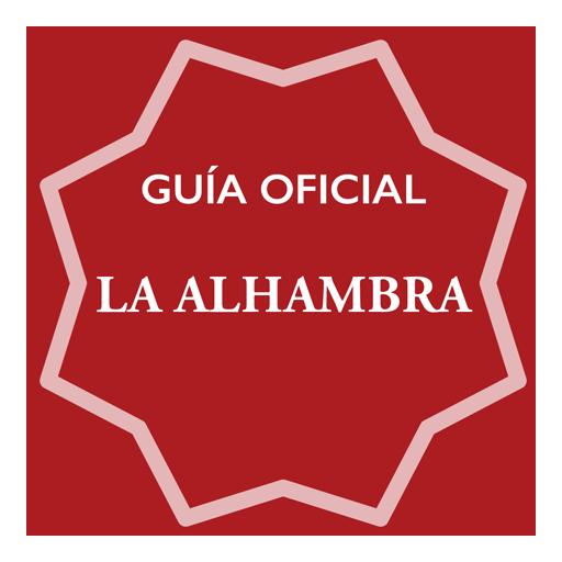 La Alhambra Guía Oficial: Amazon.es: Appstore para Android