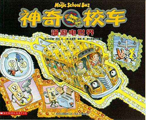 1 Magic School Bus Series (all 11)(Chinese Edition)