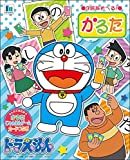 Karuta Doraemon (japan import)