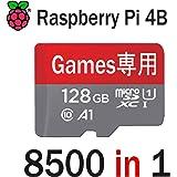 パンドラボックス 8500種類アーケードゲーム 128g SDゲームカード ラズベリーパイ4b支持 diyサポート