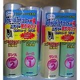 ショーワ 【お買い得品 2個セット】 エアコンファン洗浄剤 くうきれい AFC-501_2set