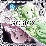 Amazon.co.jp: TVアニメ「GOSICK-ゴシック-」エンディング・テーマ「Resuscitated Hope/unity」: コミネリサ: 音楽