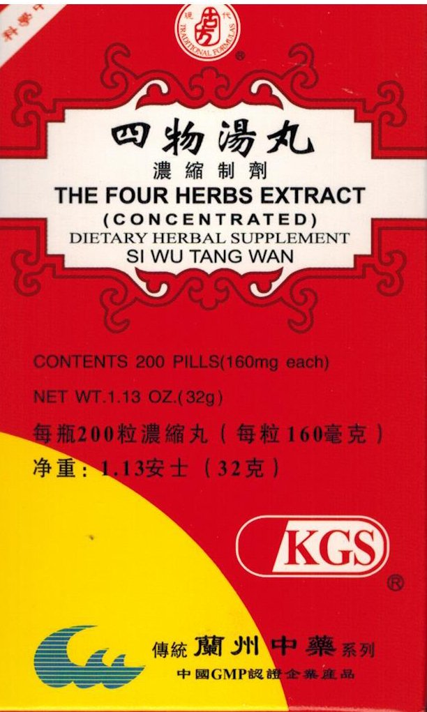 The Four Herbs Extract (Si Wu Tang Wan) 200 Pills X 12
