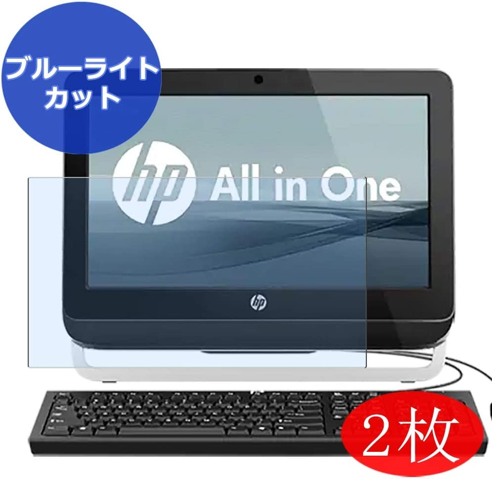 """【2 Pack】 Synvy Anti Blue Light Screen Protector for HP Pro 3420 All-in-One AIO 20"""" Screen Film Protective Protectors [Not Tempered Glass]"""
