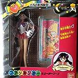 Sailor Moon R Petit Solider Sailor Mars Figure