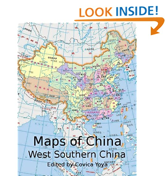 China Map Amazoncom