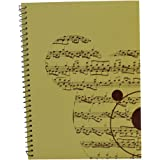 PUNK 音楽ノート B5 音楽帳 五線譜 10段 50ページ 上質紙 両面を書く ホワイト クマ