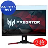 """【2 Pack】 Synvy Anti Blue Light Screen Protector for Acer Predator Gaming Z321QU bmiphzx Curved 31.5"""" Display Monitor Screen Film Protective Protectors [Not Tempered Glass] New Version"""