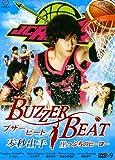 2009 Japanese Drama : Buzzer Beat w/ Eng Sub