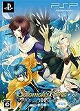 Solomon's Ring~水の章~ (限定版) ・ (限定版ドラマCD・限定版小冊子 同梱) - PSP