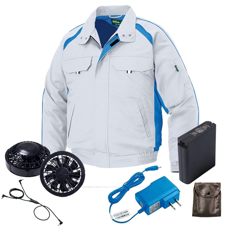 空調服 ブルゾン黒ファンバッテリーセット AZ-17992 アイトス B07D98CLHR  3シルバーグレー 3l
