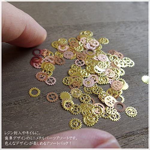 Craft Tamago 【1g】歯車デザインのミニメタルパーツアソート