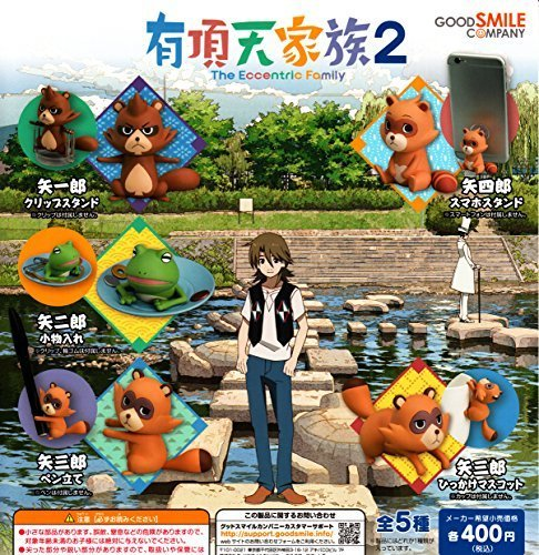 Japan Import The eccentric family 2 Useful mascot all five