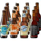 Cerveza rubia Polar Malta sin alcohol botella 20,7 cl. pack 12: Amazon.es: Alimentación y bebidas