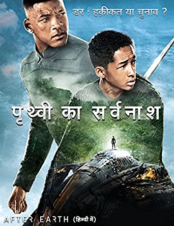 earth to echo download in hindi
