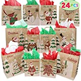JOYIN 24 Christmas Kraft Gift Bags with Assorted Christmas Prints for Kraft Bags, Christmas Goody Bags, Xmas Gift Bags, School Classrooms and Party Favors by Joiedomi