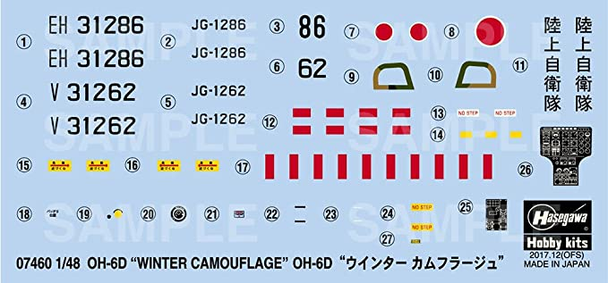 Amazon.com: Hasegawa HJT07460 OH-6D Winter Camoflage Model Kit, 1:48 Scale: Toys & Games