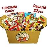 Japanese candy assortment 22pcs , full of dagashi. TONOSAMA CANDY