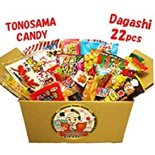 Japanese candy assortment 22pcs , full of dagashi.