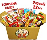 Japanese Candies Review and Comparison