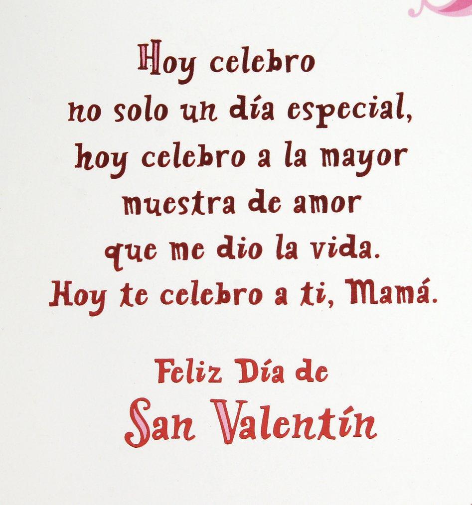 Amazoncom Hallmark Vida Spanish Valentines Day Card For Mother