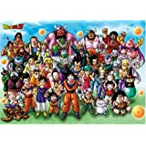 "[1000 pieces] DRAGON BALL Z ""Gathering"" Jigsaw Puzzle (73 x 102 cm) Japan (japan import)"
