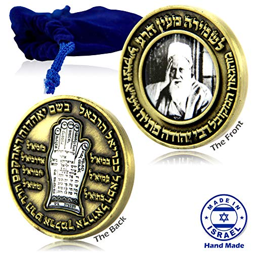 ateret yudaica Evil Eye Protection Charm Coin Pocket Size with Hamsa and Holy Names from The Kabbalah for Good Luck - Made in Israel - by The Kabbalist Rabbay - Rabbi Yehuda Petaya Zal - Hand Made. ()