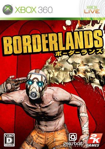 Borderlands Japan