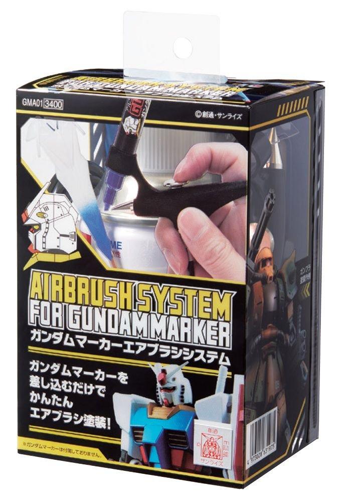GSI Creos Gundam Marker Airbrush System Tools by GSI Creos (Image #6)