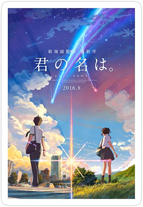 Elizabeth (3 PCs/Pack) Kimi No Na Wa Your Name Movie Poster Best Res 3x4 Inch Die-Cut Stickers Decals for Laptop Window Car Bumper Helmet Water Bottle