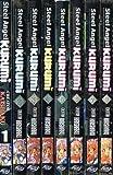 Steel Angel Kurumi, Volumes 1 Thru 8