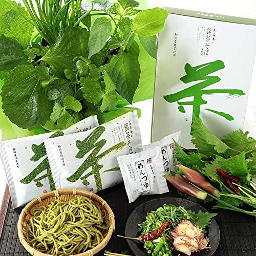 [スポンサー プロダクト]BunBunBee 父の日 休肝日を愉しむセット「薬味苗5種類&茶そば」 2020