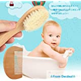 Decdeal 新生児の髪ブラシ 髪ブラシ 櫛セット 木製のハンドル 幼児の櫛 ソフトウールの髪 頭皮のマッサージ (ブラシ+コーム)