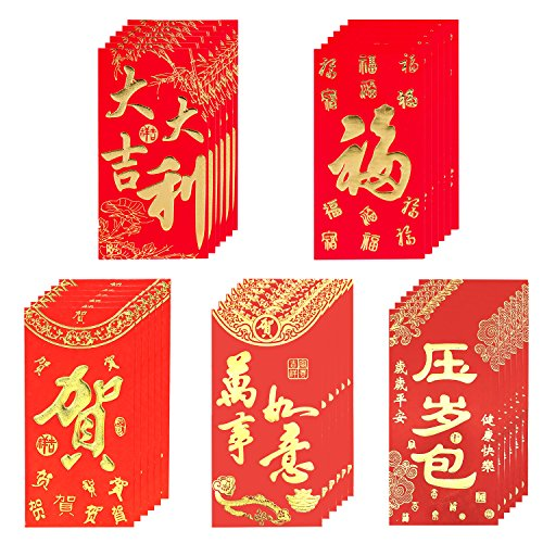 Whaline 30pcs Chinese Red Envelopes Golden Embossed Patterns Hong Bao for Chinese New Year, Spring Festival, Lucky Money Packet, Birthday, Wedding 5 Design