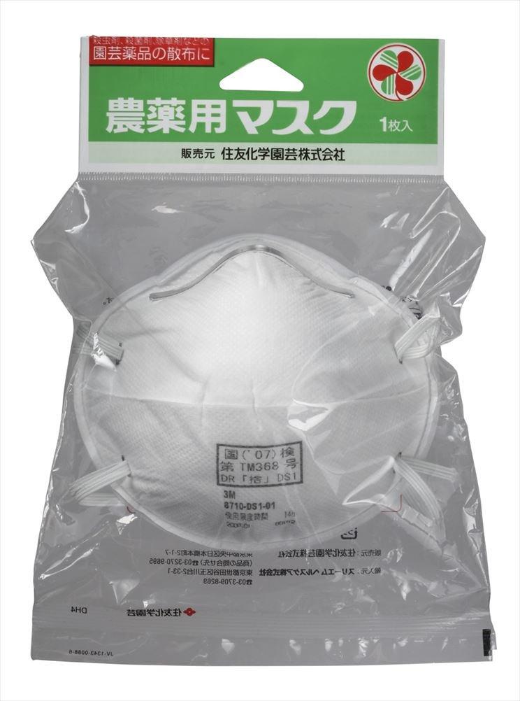 住友化学園芸 農薬用マスク 1枚入