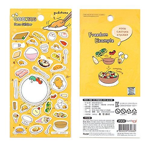 Cooking Gudetama SG/_B077H5Y9S7/_US Sanrio Gudetama Lazy Egg Epoxy Puffy 3D Stickers