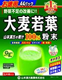 Barley Grass Powder, Convenient Individual Packages (44 x 3 Gram)