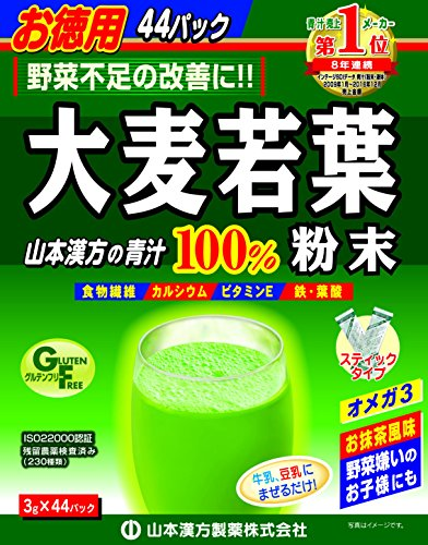 Gate Standard Package - Barley Grass Powder, Convenient Individual Packages (44 x 3 Gram)