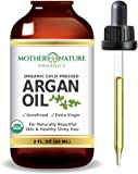 USDA Certified Organic Moroccan Argan Oil, Virgin, Unfiltered, 100% Pure, Cold Pressed. Natural Anti-Aging Moisturizer…