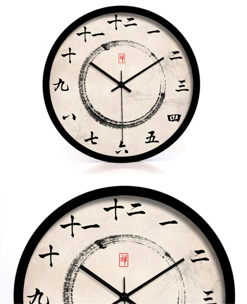 Amazon.com: Stylish Silent Wall Clock Home Kitchen Office Nuevo Reloj de pared de Tinta China Zen Road Relojes de pared Decoración confuciana Sala de Estar ...