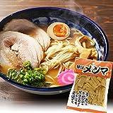 和歌山ラーメン 4食スープ付 (味付メンマ付)(メール便)<02300>