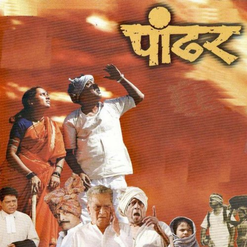 vadalanshi jhunj jyanchi by nana patekar on amazon music