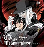 TVアニメ「モノクローム・ファクター」 オープニングテーマ「Metamorphose」