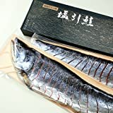 永徳 新潟 村上 塩引き鮭 切身 姿造り 4kg前半