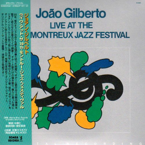 Live at Montreux 19th by Bomba Records Japan